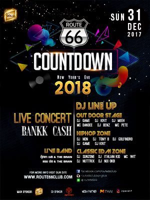 Route66 Countdown (New Years Eve) 2018
