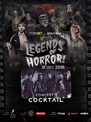 Legends of Horror (Halloween Party 2018)