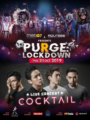 Purge Lockdown 2019