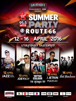 Route66 Songkran Summer Fest 2016