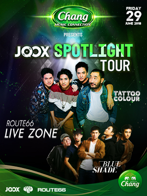 "Chang Music Connection Presents ""JOOX Spotlight Tour 2018"""